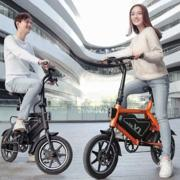 HIMO V1 Plus City Edition Electric Bicycle